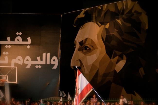 Portrait géant Bachir Gemayel