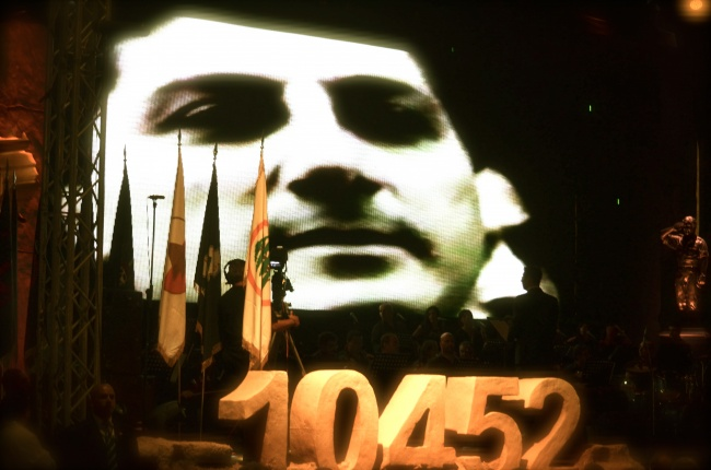 Gemayel pour un Liban uni