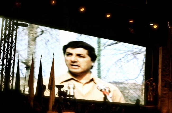Image Bachir Gemayel jeune