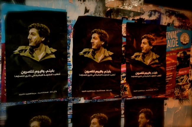 Murs de Beyrouth : hommage à Gemayel