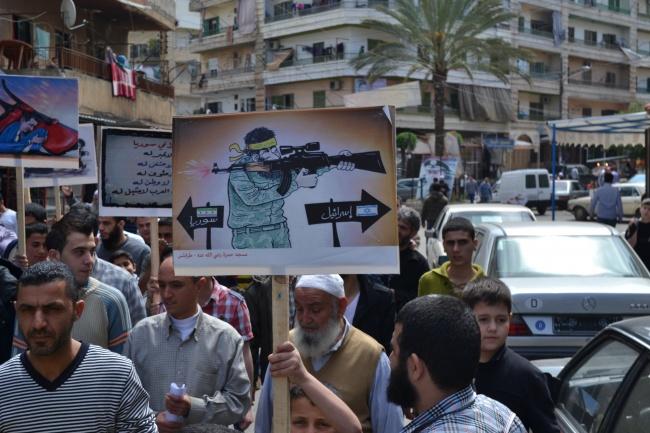 Manifestation de salafistes à Tripoli @fh