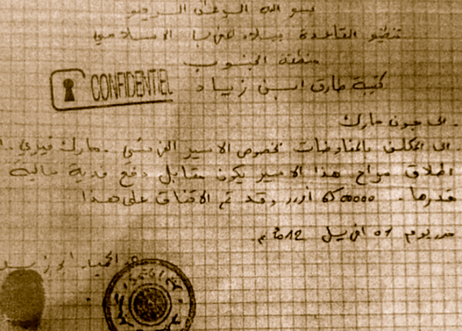 lettre zeid