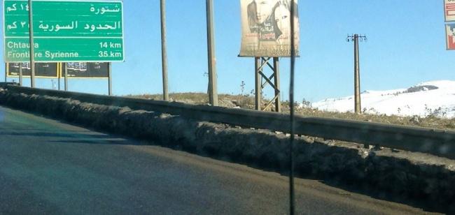 Ersal road