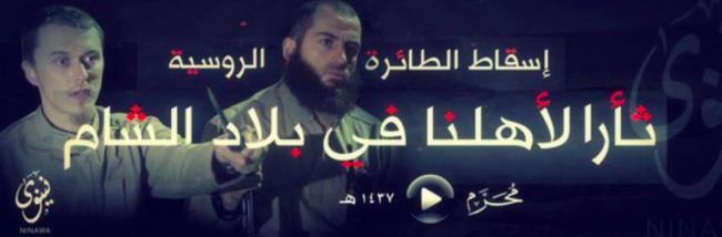 Revendication vidéo de l'état islamique