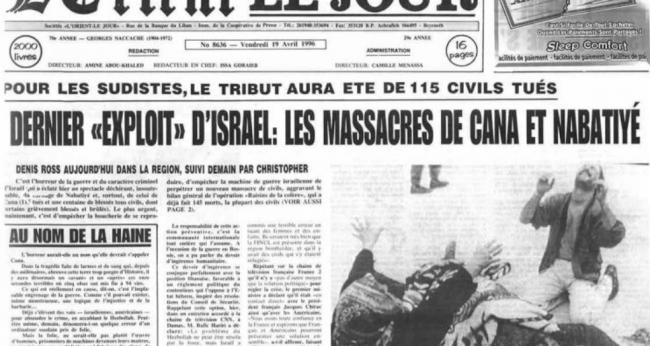 """La une du journal libanais """"l'orient-le-jour"""" après le massacre de Cana"""